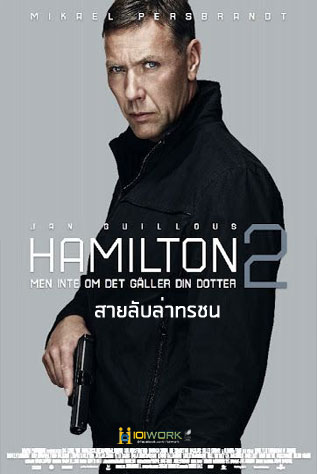 Hamilton 2: But Not if it Concerns Your Daughter สายลับล่าทรชน 2 HD 2013