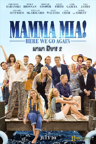 Mamma Mia! Here We Go Again มามา มียา! 2 HD 2018