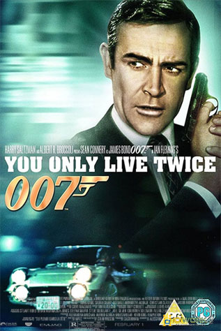 James Bond 007 You Only Live Twice จอมมหากาฬ 007 HD 1967