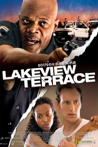 Lakeview Terrace แอบจ้อง ภัยอำมหิต HD 2008
