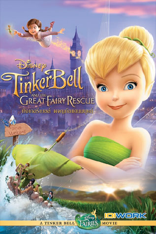 Tinker Bell and the Great Fairy Rescue ทิงเกอร์เบลล์ ผจญภัยแดนมนุษย์ HD 2010 Tinker Bell 3