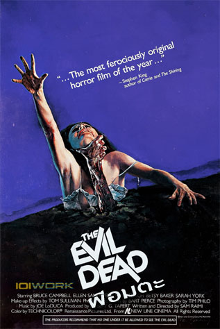 The Evil Dead ผีอมตะ HD 1981