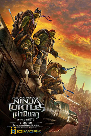Teenage Mutant Ninja Turtles: Out of the Shadows เต่านินจา 2 HD 2016
